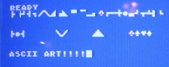 Atari graphic characters